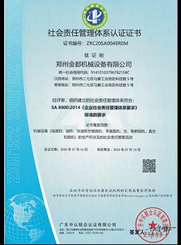 Zhengzhou kingdoo machinery co.,Ltd